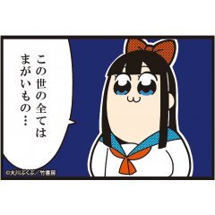 POP TEAM EPIC BIG SQUARE CAN BADGE 20 Bell House