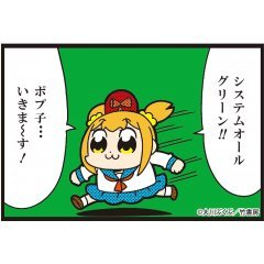 POP TEAM EPIC BIG SQUARE CAN BADGE 21 Bell House