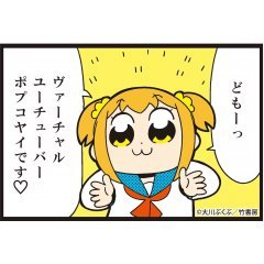 POP TEAM EPIC BIG SQUARE CAN BADGE 22 Bell House