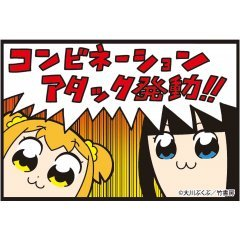 POP TEAM EPIC BIG SQUARE CAN BADGE 23 Bell House
