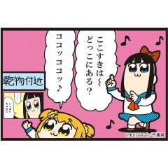 POP TEAM EPIC BIG SQUARE CAN BADGE 24 Bell House