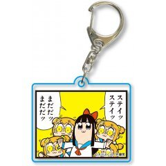 POP TEAM EPIC SQUARE CLEAR KEYCHAIN PART. 7 13 Bell House