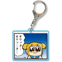 POP TEAM EPIC SQUARE CLEAR KEYCHAIN PART. 7 14 Bell House