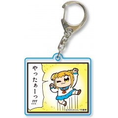 POP TEAM EPIC SQUARE CLEAR KEYCHAIN PART. 7 15 Bell House