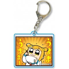 POP TEAM EPIC SQUARE CLEAR KEYCHAIN PART. 7 16 Bell House
