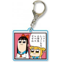 POP TEAM EPIC SQUARE CLEAR KEYCHAIN PART. 7 18 Bell House
