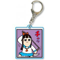 POP TEAM EPIC SQUARE CLEAR KEYCHAIN PART. 8 19 Bell House