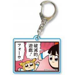 POP TEAM EPIC SQUARE CLEAR KEYCHAIN PART. 8 21 Bell House