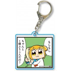 POP TEAM EPIC SQUARE CLEAR KEYCHAIN PART. 8 22 Bell House