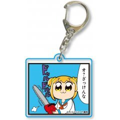 POP TEAM EPIC SQUARE CLEAR KEYCHAIN PART. 8 24 Bell House