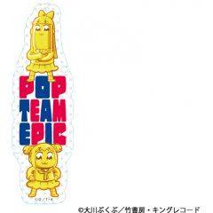 POP TEAM EPIC CORD HOLDER: GOLD PROOF