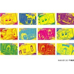 POP TEAM EPIC TRADING CAN MAGNET (SET OF 12 PIECES) PROOF