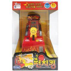 FINGER GAME: PUNCH KING Samjin