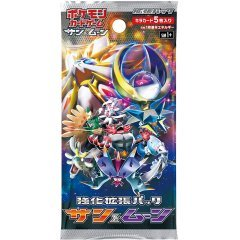 POKEMON CARD GAME SUN & MOON STRENGTHENING EXPANSION PACK: SUN & MOON (SET OF 20 PACKS) (RE-RUN) Pokemon