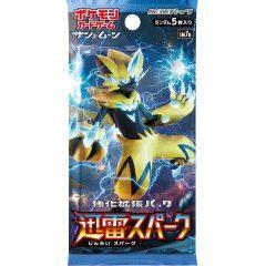 POKEMON CARD GAME SUN & MOON STRENGTHENING EXPANSION PACK JINRAI SPARK (SET OF 30 PACKS) (RE-RUN) Pokemon