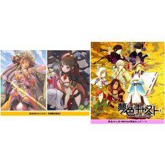 SENGOKU TAISEN TRADING CARD GAME KASSENN PACK 3 MUSO KOIGEKI (SET OF 20 PACKS) Sega