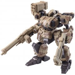 FRONT MISSION 1ST WANDER ARTS: FROST DESERT CAMOUFLAGE VER. Square Enix