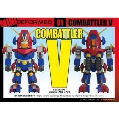 MINI DEFORMED SERIES 01 CHOUDENJI ROBO COMBATTLER: COMBATTLER V Action Toys