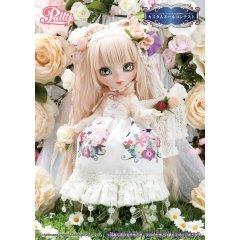 PULLIP: THE SECRET GARDEN OF WHITE WITCH Groove