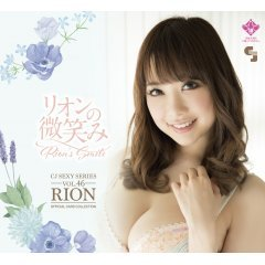 CJ SEXY CARD SERIES VOL. 46 RION OFFICIAL CARD COLLECTION -RION'S SMILE- (SET OF 12 PACKS) Jyutoku