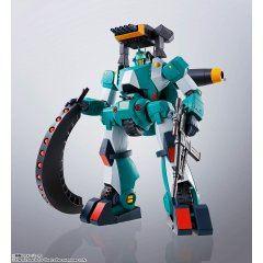 HI-METAL R COMBAT MECHA XABUNGLE: WALKER GALLIA Tamashii (Bandai Toys)