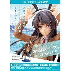 SEISHUN BUTA YAROU WA BUNNY GIRL SENPAI NO YUME WO MINAI 1/8 SCALE PRE-PAINTED FIGURE: SAKURAJIMA MAI [KOTOBUKIYA SHOP EXCLUSIVE] Kotobukiya