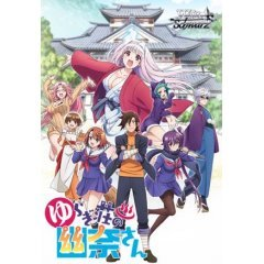 WEISS SCHWARZ BOOSTER PACK YUUNA AND THE HAUNTED HOT SPRINGS (SET OF 16 PACKS) BushiRoad
