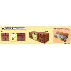 SUPER MARIO PLUSH 3 CHEST: BLOCK San-ei Boeki
