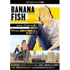 ARTFX J BANANA FISH 1/8 SCALE PRE-PAINTED FIGURE: ASH & EIJI [KOTOBUKIYA SHOP EXCLUSIVE] Kotobukiya
