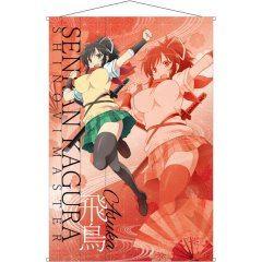 SENRAN KAGURA SHINOVI MASTER -TOKYO YOUMA-HEN- B2 WALL SCROLL: ASUKA Contents Seed
