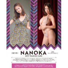 NANOKA -2019- TRADING CARD Hits