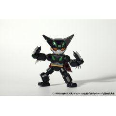 MEGABOX MB-06 SHIN GETTER ROBOT ARMAGEDDON: BLACK GETTER 52Toys