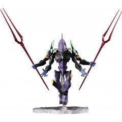 EVANGELION: 3.0 YOU CAN (NOT) REDO NXEDGE STYLE: EVA-13 Tamashii (Bandai Toys)