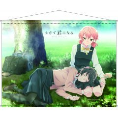 BLOOM INTO YOU B2 WALL SCROLL Contents Seed