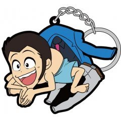 LUPIN THE THIRD PART 5 TSUMAMARE KEYCHAIN: LUPIN THE 3RD (RE-RUN) Cospa