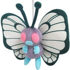 POCKET MONSTERS ALL STAR COLLECTION PLUSH PP126: BUTTERFREE (S) San-ei Boeki