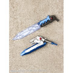 ASSAULT LILY ARMS COLLECTION 002 1/12 SCALE: CHARM - TRIGRAFF BLUE VER. Azone