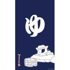 NATSUME YUJINCHOU MULTI TAPESTRY NOREN: NYANKO-SENSEI YU Matsumoto Shoji