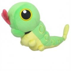 POCKET MONSTERS ALL STAR COLLECTION PP136: CATERPIE (S) San-ei Boeki