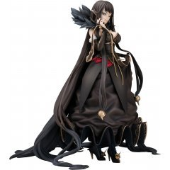FATE/APOCRYPHA 1/8 SCALE PRE-PAINTED FIGURE: ASSASSIN OF RED - SEMIRAMIS (RE-RUN) Funny Knights