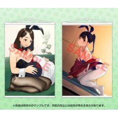 GOT TAPESTRY COLLECTION YOM SET B2 WALL SCROLL GOT