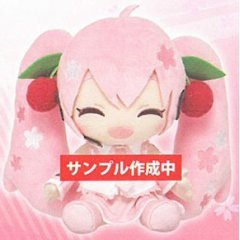 VOCALOID PLUSH: SAKURA MIKU 2020 VER. (SMILING) Taito