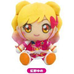 AIKATSU ON PARADE! CHIBI PLUSH: YUME NIJINO Tamashii (Bandai Toys)