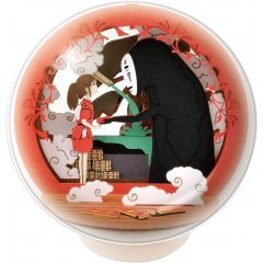 SPIRITED AWAY PAPER THEATER BALL: PTB-03 PRESENT FROM KAONASHI Ensky