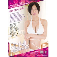 RAMU -2020- TRADING CARD Hits