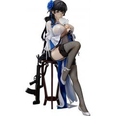 GIRLS' FRONTLINE 1/4 SCALE PRE-PAINTED FIGURE: TYPE95 NARCISSUS [GSC ONLINE SHOP EXCLUSIVE VER.] Freeing
