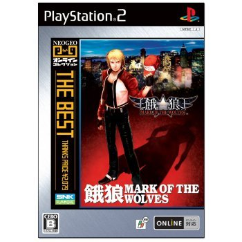 Garou: Mark of the Wolves (NeoGeo Online Collectio (PlayStation2)