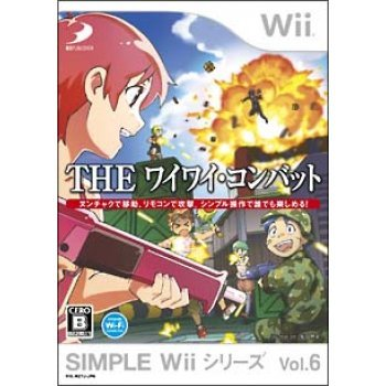 Wii Simple Wii Series Vol 6 The Wai Wai Combat   NTSC / JPN / 4 37GB preview 0