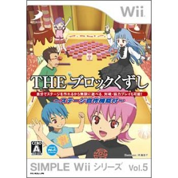 Wii Simple Wii Series Vol 5 The Block Kuzushi   NTSC / JPN / 4 37GB preview 0