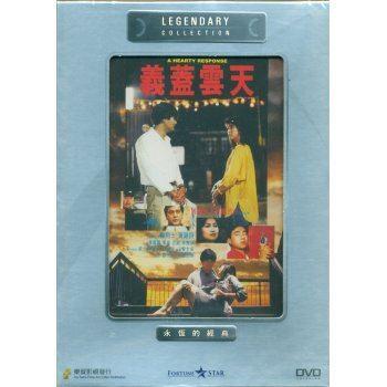 罗文张国荣等旧作问世——港三乐贸新发行DVD四部(3月7日) - mupishen80 - mupishen80 的博客